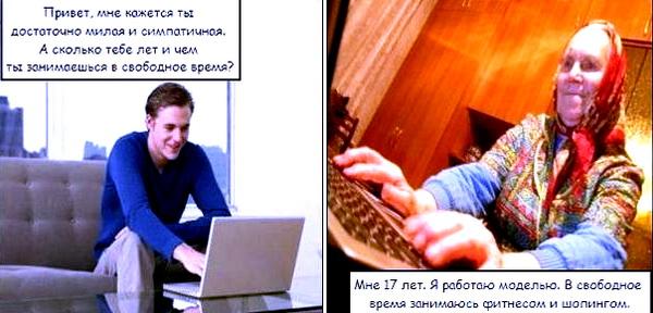 Виртуальные отношения.